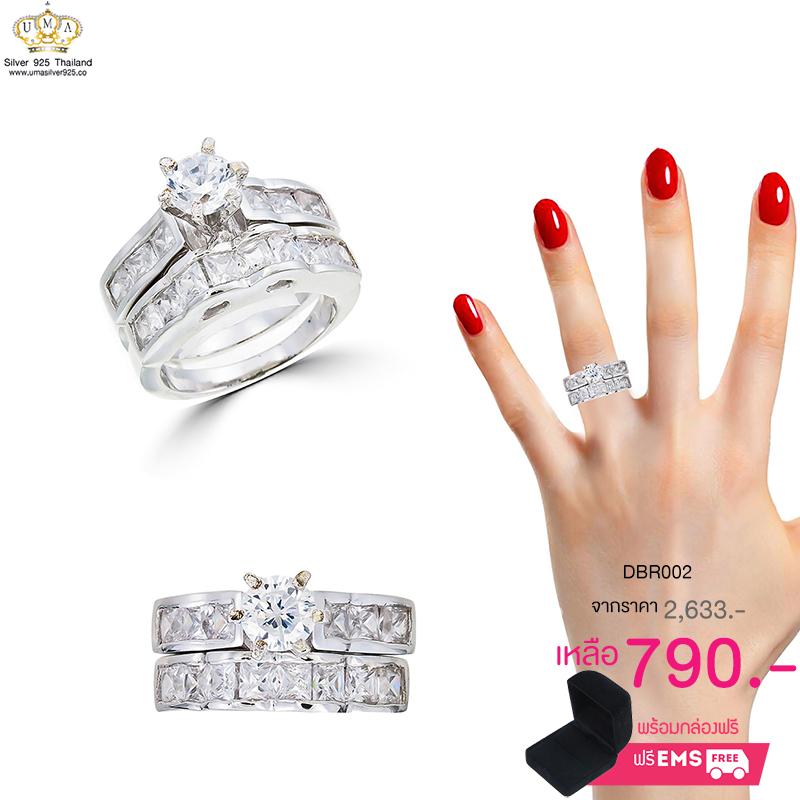แหวนเพชรคู่ผู้หญิง ประดับเพชรCZ แหวนชูคู่กับแหวนเพชรรอบวง สแตคแบบซ้อน 2 เพิ่มลุคเก๋ๆให้กับตัวคุณเองง่ายๆ 1 set มี 2 วง สามารถใส่เป็นคู่ หรือ แยก ใส่ได้ค่ะ