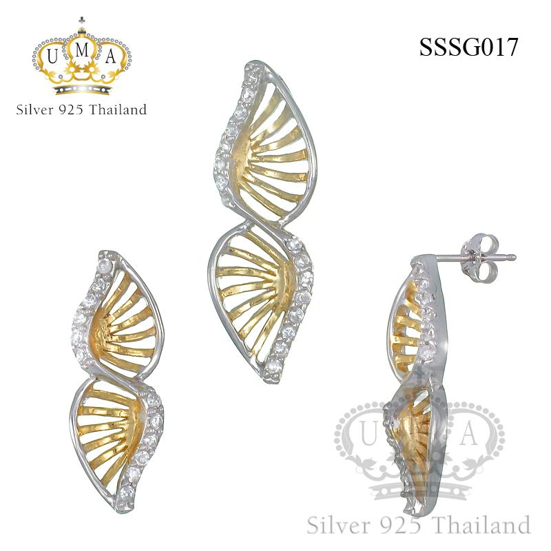 ต่างหูพร้อมจี้ ( ชุบทอง ) = Earring with Pendant ( Gold )