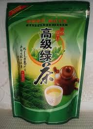 ชาใบหม่อน น้ำหนัก 500 กรัม