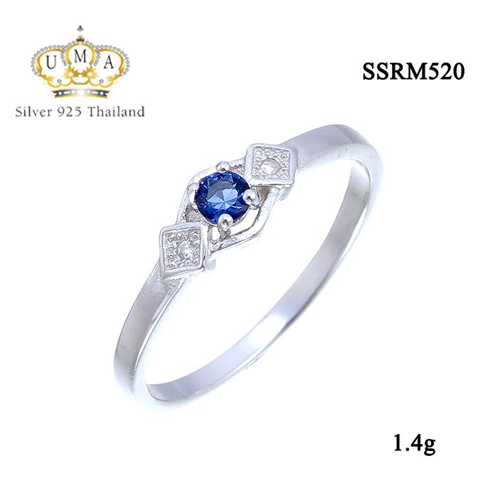 แหวนเงิน ประดับเพชร CZ แหวนพลอยรูปทรงกลมเหลี่ยมเกสรสีน้ำเงิน ดีไซน์หรูหรา ระดับไฮโซ ดีไซน์แหวนแบบนี้ นิ้วที่บอกว่าไม่สวยๆ ใส่แล้วสวยโดดเลยคะ