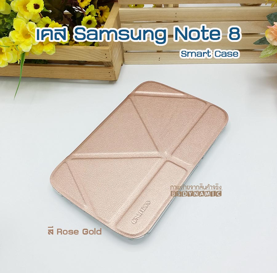เคสหนัง Samsung note 8 Smart cover (Onjess) สี Rose gold