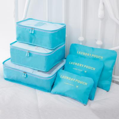 (สีฟ้า) กระเป๋าจัดระเบียบ 1 Set มี 6 ใบ