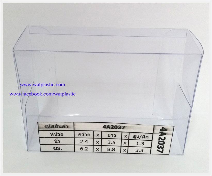 กล่องสบู่ผืนผ้า 6.2 x 8.8 x 3.3 cm