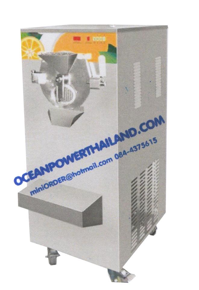 เครื่องทำไอศครีมฮาร์ดเสริฟ oceanpower รุ่น OPH42 ระบบพรีคูลลิ่งและระบบแอร์บั๊ม