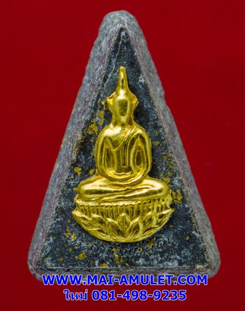 ...พิมพ์เล็ก บุหน้าทองคำ..พระกำลังแผ่นดิน มวลสารจิตรลดา หลังตราสัญลักษณ์ครองราชย์ ครบ 50 ปี วัดบวรฯ ปี 39 พร้อมกล่องครับ(D)