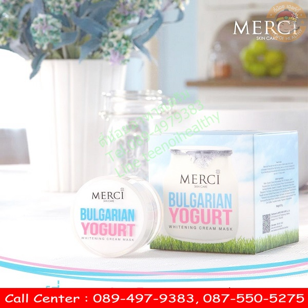 merci bulgarian yogurt รีวิว