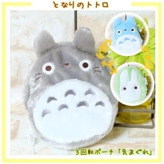 กระเป๋าสตางค์ My Neighbor Totoro (3 in 1)