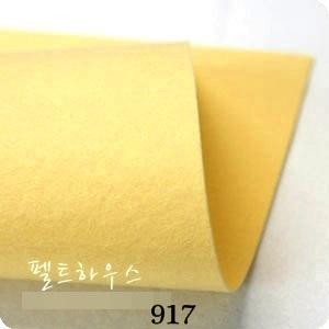 Felt : No.917 ขนาด 45x36 cm (พร้อมส่ง)