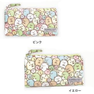 กระเป๋าดินสอ Sumikko Gurashi (สีเหลือง)