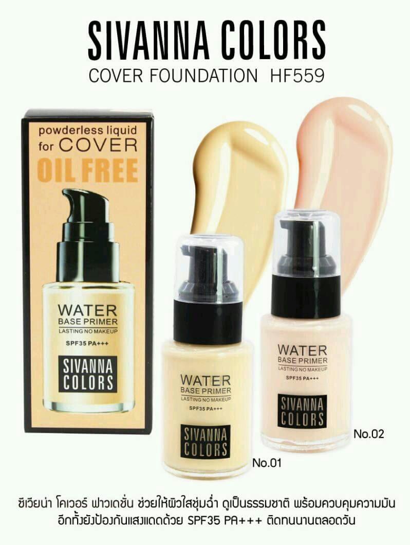 Sivanna Colors Cover Foundation HF559 40 ml. ซีเวียน่า โคเวอร์ ฟาวเดชั่น รองพื้นสูตรน้ำ